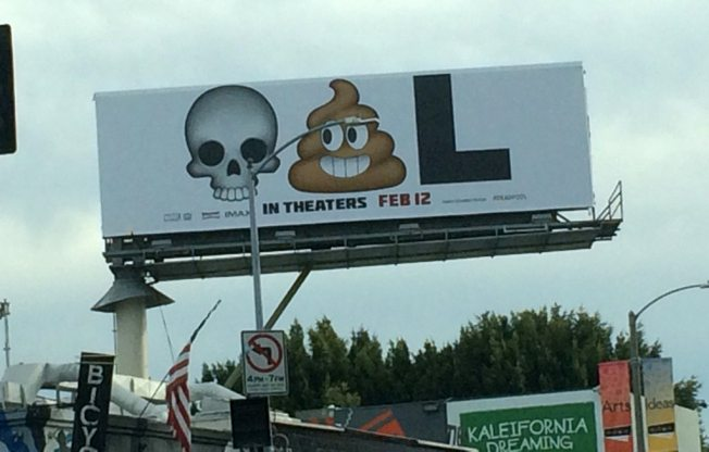 Deadpool Emoji Billboard